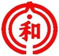 (艋舺)萬華太和--台北老店--成立於1946年 提供各式糕餅.傳統餅.伴手禮之訂購與介紹     訂購專線:(02)23069629